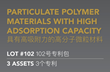 Particulate Polymer Materials Patented Technology Available for Sale on the Ocean Tomo Bid-Ask™ Market