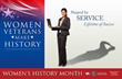 VA Maryland Health Care System Invites Women to Continue Making History with VA