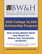 Buzzell, Welsh & Hill Law Firm Announces 2nd Annual $2,500 Scholarship Program