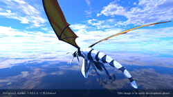 Dragon Type-01 (Called Blue Dragon) for Panzer Dragoon Voyage Record