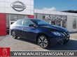Boucher Nissan of Waukesha Offers Discounted Prices on Select New Nissan Vehicles
