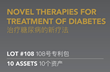 Novel Therapies for Treatment of Diabetes Patents for Sale on the Ocean Tomo Bid-Ask™ Market