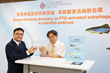 PolyU discovers the effect of chemical compound PTU on autophagy in zebrafish embryos, sheds light on cancer medication research
