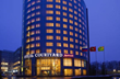 Penetron Waterproofs the Newest Courtyard Marriott Hotel in Russia