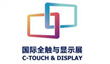 Radiant Demonstrates Production Display Test and Correction Solutions at C-TOUCH & DISPLAY SHENZHEN