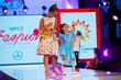 "National Pediatric Cancer Foundation Hosts Annual ""Fashion Funds the Cure"" In Support of Childhood Cancer Research and Treatment"