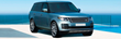 Land Rover Sales Incentives Highlighted by Low Interest Rates at Land Rover Boerne