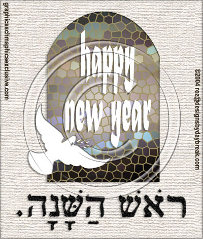 Say It With eCards Kicks Off the Jewish New Year 5767 With Over 120 ...