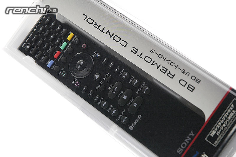 Sony ps3 bd remote control amp codes.