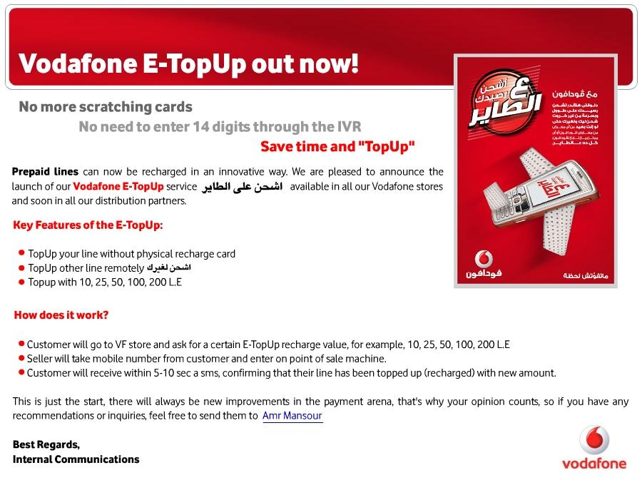 Vodafone Egypt Launches paybox' TopUp Mobiliser -- Taking