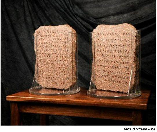 Two Stone Tablets Of The Ten CommandmentsThe Two Stone Tablets On Their  Specially Designed Display Table