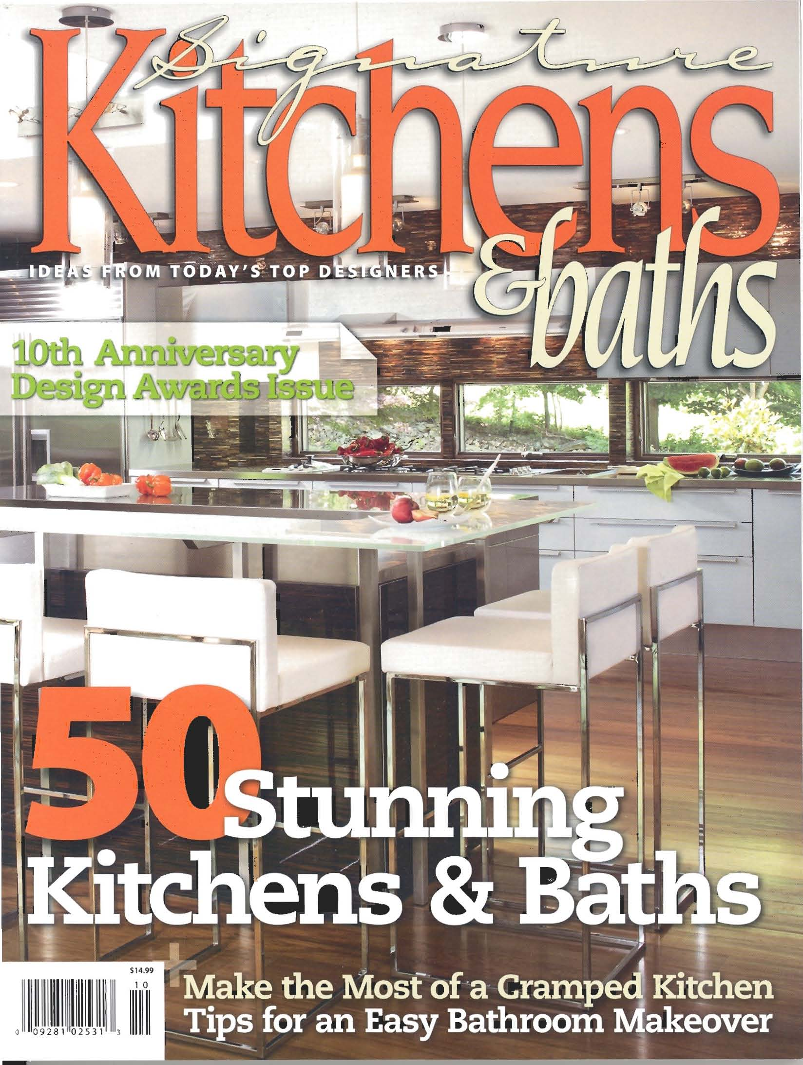 Signature Kitchens U0026 Baths Magazine Cover