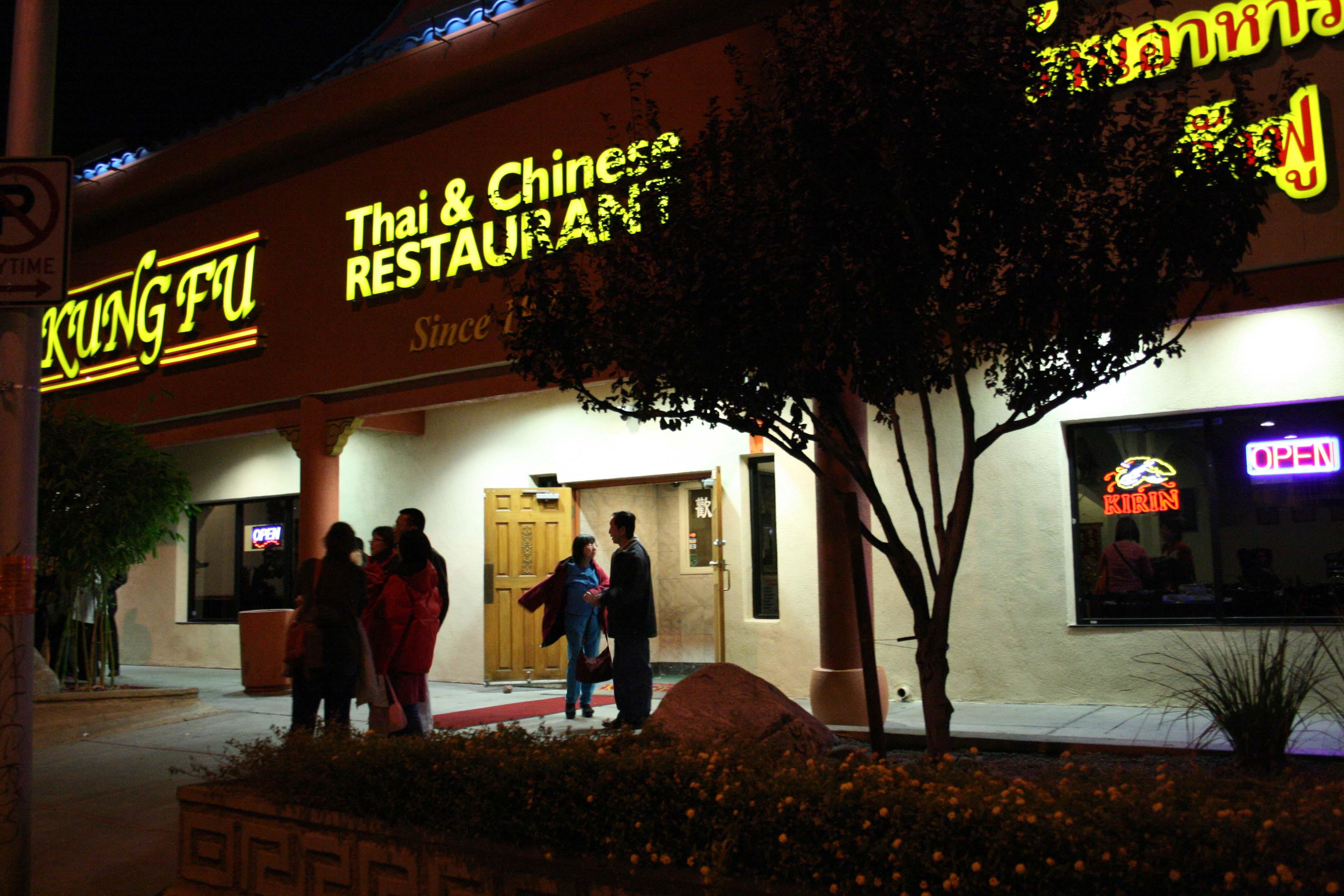 Las Vegas Chinese Restaurant Logo Kung Fu Plaza