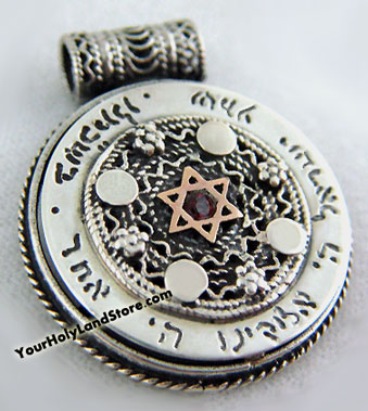 YourHolyLandStore com Announces New Line Of Kabbalah and