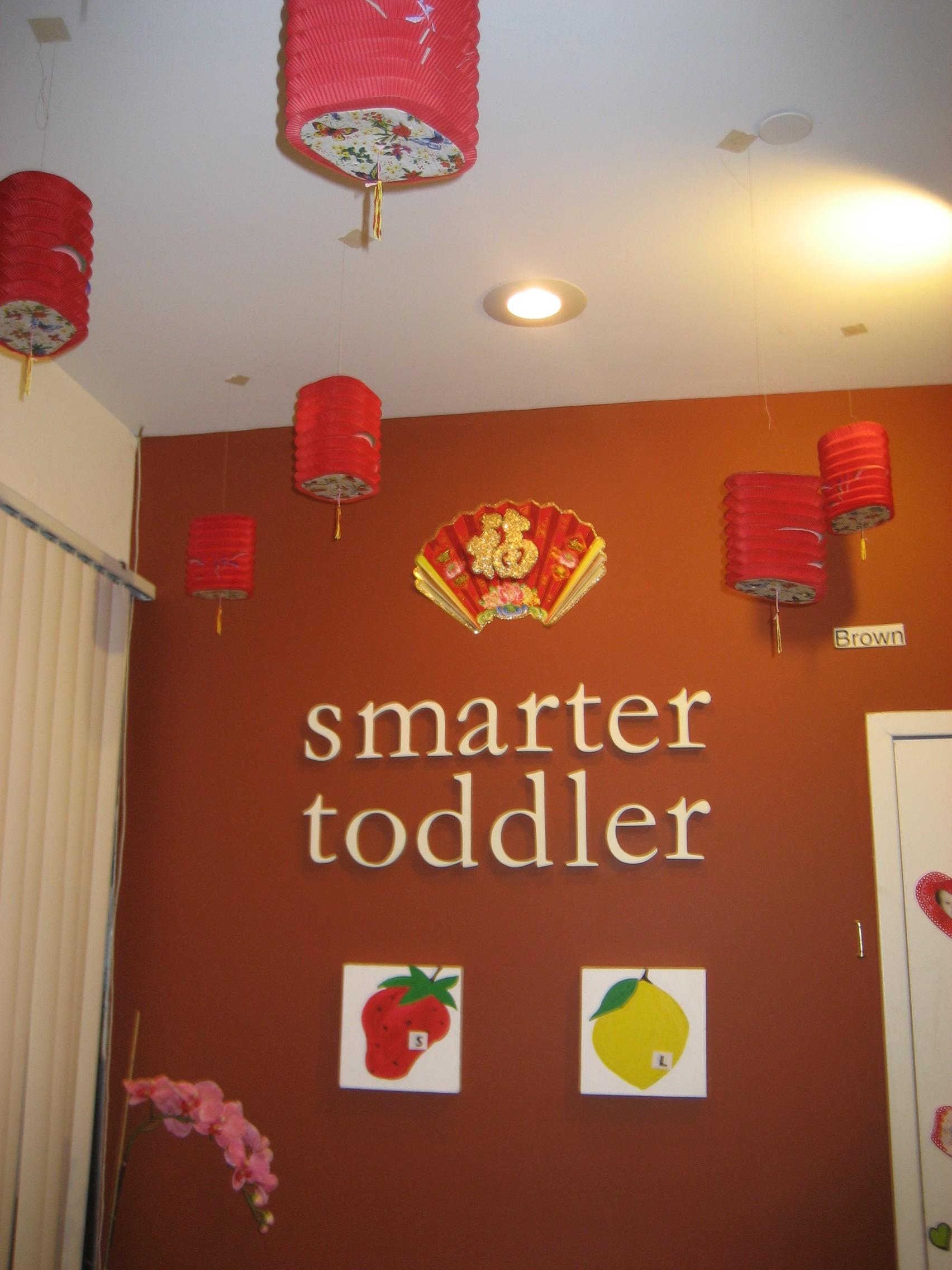 Smarter Toddler Daycare Centers Chooses Flickr.com to Host ...