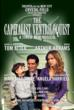 "Poster for The Capital Ventriloquist, the timely new musical that captures the spirit of ""Occupy Wall Street."""