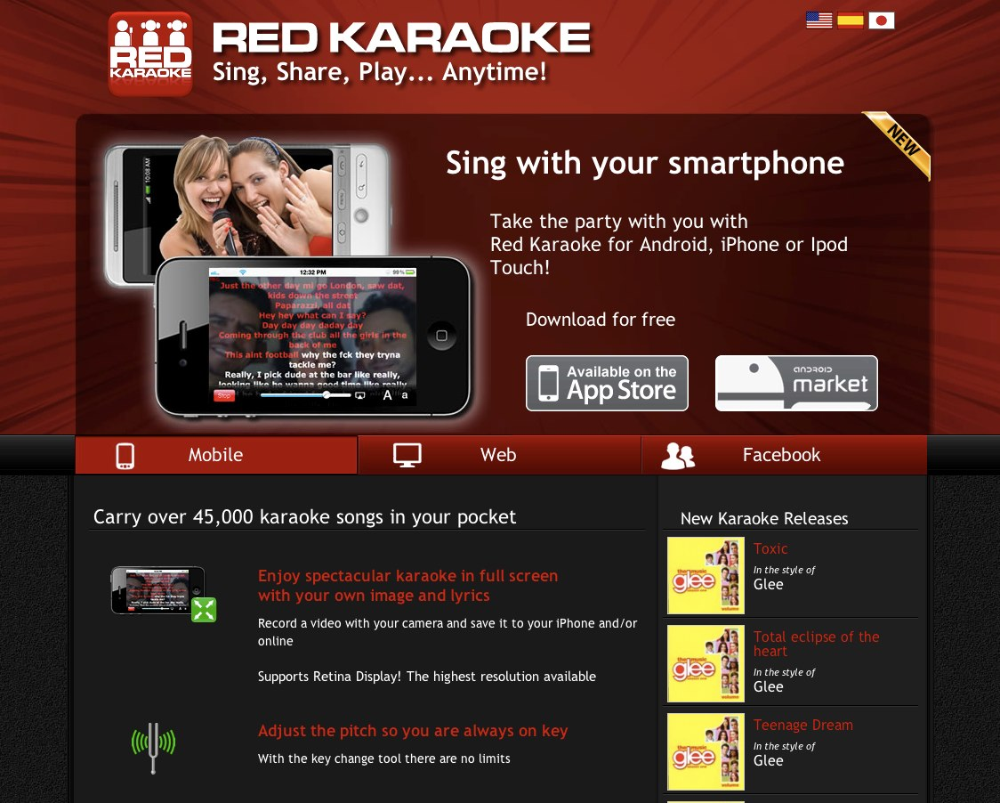 Karaoke Anytime, Anywhere - All The World's A Stage As Red Karaoke