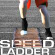 speed ladder, agility ladder, quick ladder, speed training equipment