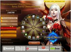 Russian Roulette online, free