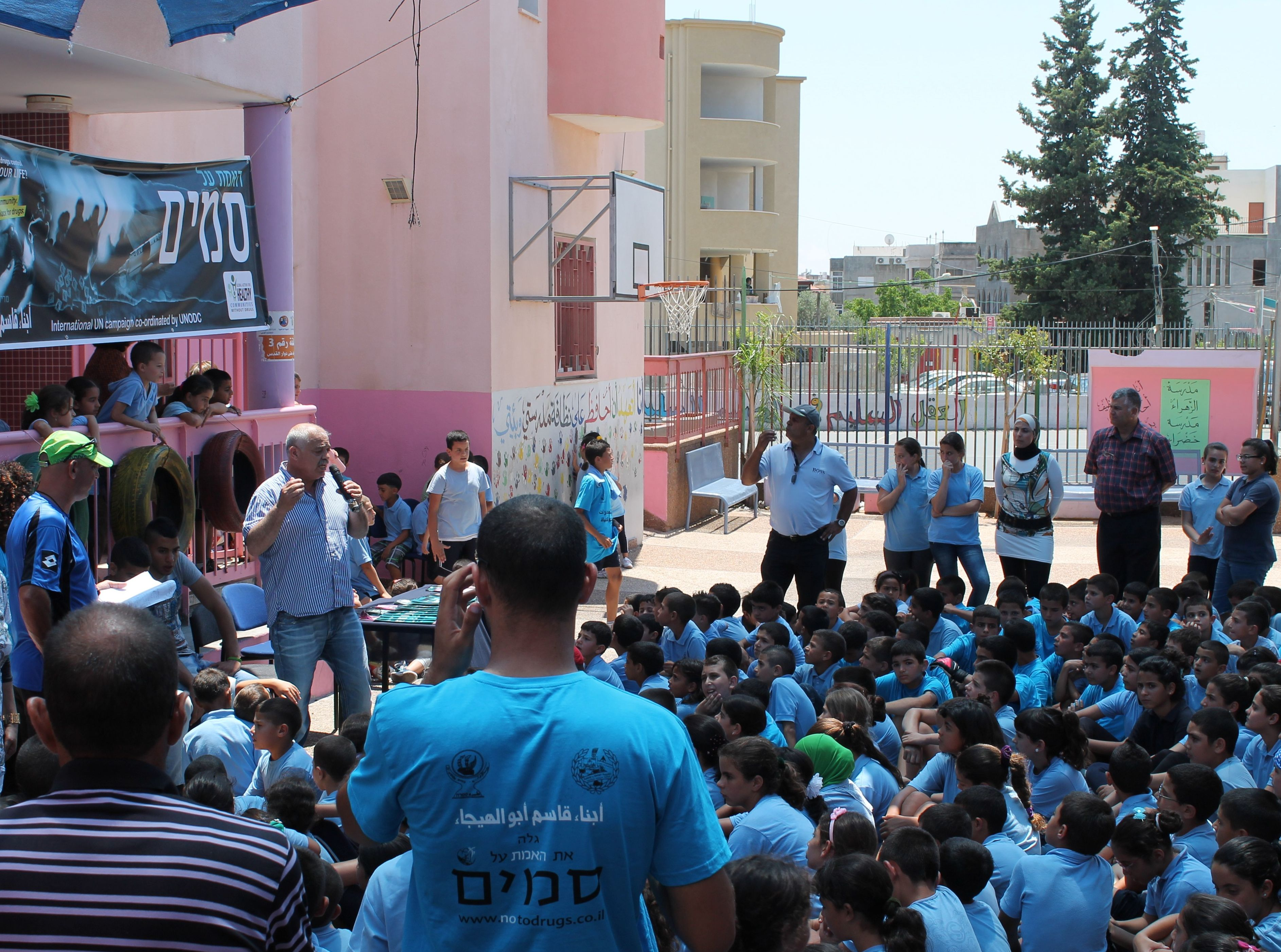 Center of Scientology of Tel Aviv Helps Youth in the Game of a Drug
