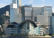 """Hong Kong Convention Center"""