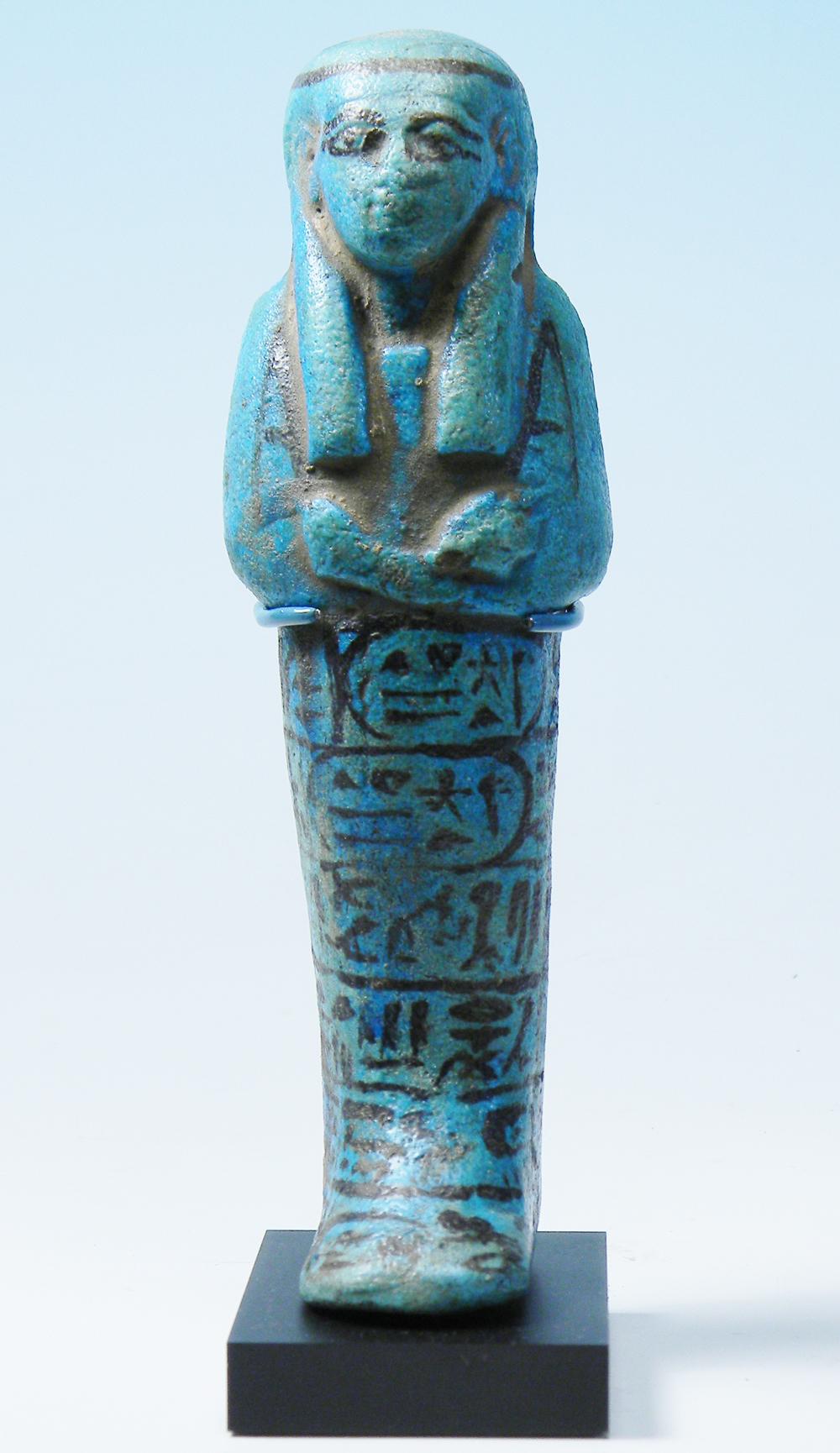 Hixenbaugh Ancient Art Presents Ramesside Period Egyptian
