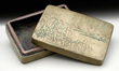 "Covered Ink Box Signed ""Yu Shaosong"" Realized $36,300."
