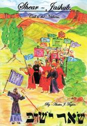 Xulon Press Announces Launch of New Book About Eternal Worship