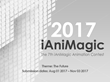 iAniMagic 2017 Calling for Entries