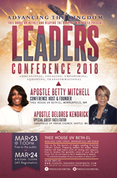 The House Uv Beth-El Leaders Conference 2018