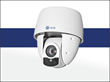 Vicon's New SN673V-C Cruiser PTZ Dome with 23X Optical Zoom