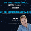 NASGO Invited to Speak at First World Blockchain Conference