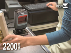 CipherLab 2200 series presentation scanner