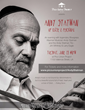 Andy Statman - Up Close and Personal – An evening with legendary Bluegrass Klezmer Musician Andy Statman and the Andy Statman Trio – Jim Whitney & Larry Eagle