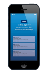 HME Now Mobile App