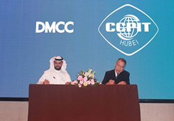 01 DMCC and CCPIT MoU Wuhan China