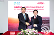 Signing Ceremony Between DuPont Photovoltaic and Advanced Materials and GCL System at the China International Import Expo (CIIE)