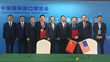 Signing Ceremony Between DuPont Photovoltaic and Advanced Materials and SUMEC at the China International Import Expo (CIIE)