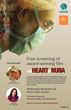 You are invited to a screening of award-winning and Oscar-qualified documentary, The Heart of Nuba on Wednesday, November 28th at Princeton University's Robertson Hall in the Lewis Auditorium.