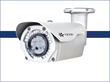 Vicon's New High Definition 10X Varifocal Network Bullet Camera