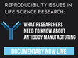 "Biocompare Releases Documentary on ""What Researchers Need to Know about Antibody Manufacturing"""