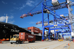 Shipping to Puerto Rico? Crowley's Commitment Class modernization project and begins a new era of world-class supply chain services between the island commonwealth, U.S. mainland and the Caribbean Basin.