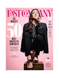 Stitch Fix CEO Katrina Lake is the Cover Story in Fast Company's 2019 World's Most Innovative Companies Issue