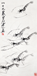 """Shrimps"" by Qi Baishi (1864-1957) had a hammer price of $60,000 at Gianguan Auctions March sale."