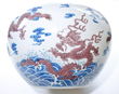 Chinese Blue and Copper-Red Decorated Dragon Fish Bowl