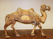 Rare early 20th century Marcus Charles Illions carved carousel camel