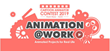 Call for Entry: Animation @ Work Contest 2019,  Reallusion Invites Everyone From All Walks of Life to Animate Regardless of Their Experience or Background