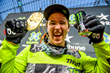 Monster Energy's Jackson Strong Will Compete in Moto X Best Trick at X Games Norway 2019