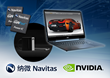Navitas Enables World's Smallest Adapter for World's Fastest Laptop
