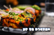 11 Best India Restaurants of 2020 List Released by Rapidly Growing Up To Boston News Site